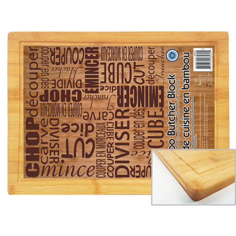LARGE BAMBOO CUTTING BOARD - 15X11""