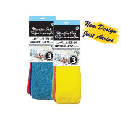MICROFIBER CLEANING CLOTH - 3PCS - 13.7X13.7""