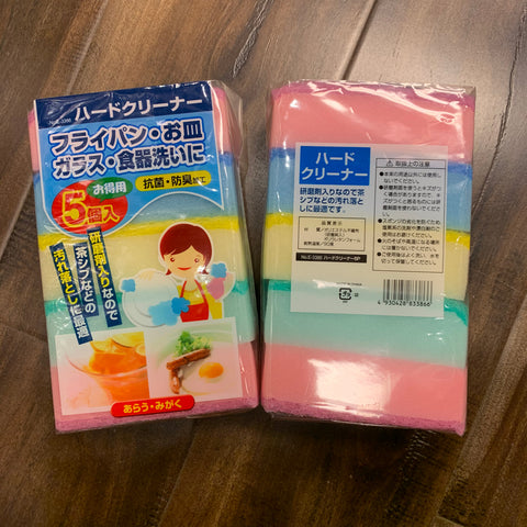 Cleaning Sponge 5 PACK