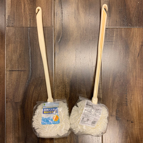 Bath Cleaner Brush with Long Handle