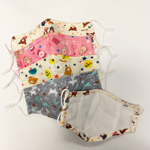 Fashion Kid Cotton non-medical Masks 4 Layers
