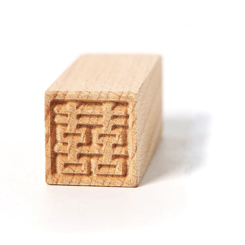 Traditional Chinese Wooden Stamp - Double Happiness (2cm x 2cm x 5.5cm)