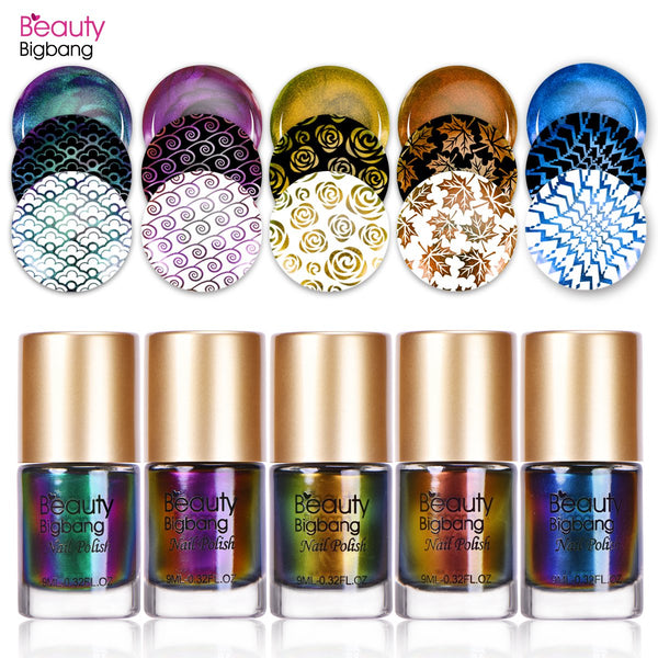 5Pcs Colorful Duochrome Nail Stamping Polish Chameleon Lacquer Nail Art Plate Printing