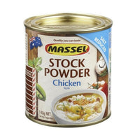 Massel Stock Powder, Salt Reduced Chicken Flavour No Garlic, No Onion (168g)