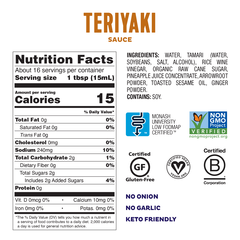 Fody Foods Low FODMAP Teriyaki Sauce & Marinade (240g)
