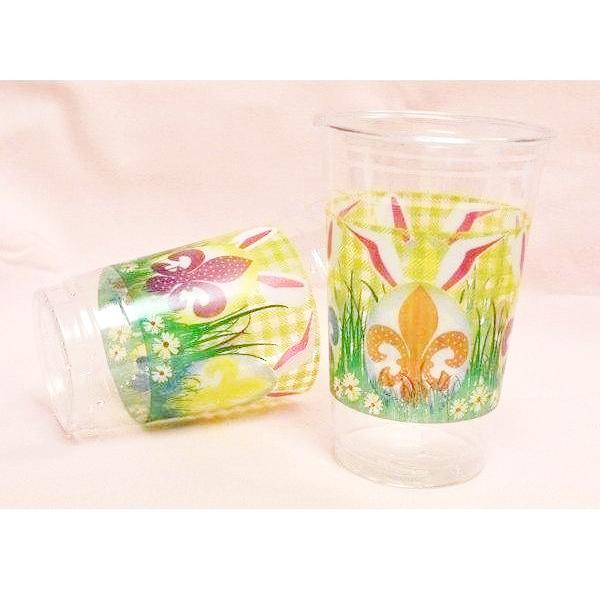 Easter Disposable Cups (pk/50] - Party Cup Express