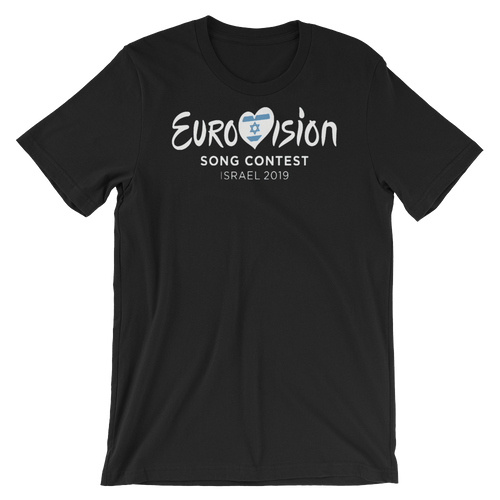 Eurovision Song Contest Talent TV Show 2019 Israel