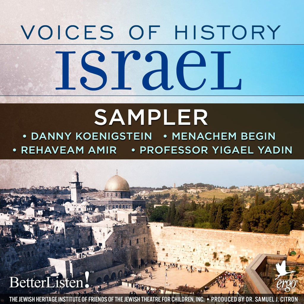 Voices of History Israel sampler