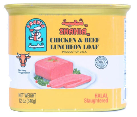 Shahia Beef and Chicken Luncheon Loaf 340g