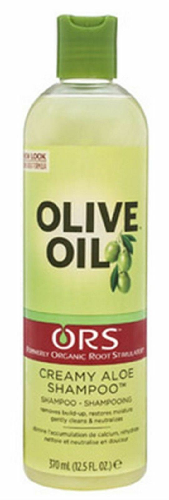 Special Offers: ORS : Olive Oil Creamy Aloe Shampoo 12.5 Oz