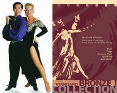 Bronze I Standard 5-DVD Collection: International Style, Intermediate Level 1