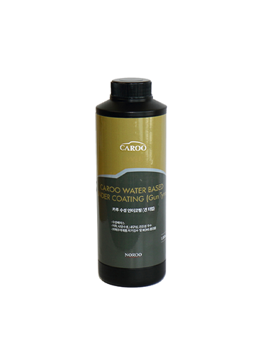 CAROO WATER BASED UNDERCOATING BLACK (GUN) 1Lt/EA
