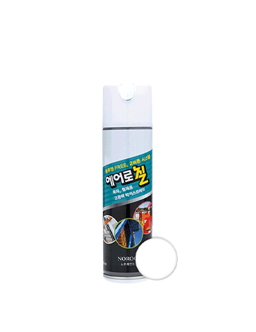 ILSIN Lacquer Spray Can Gloss White 420ml