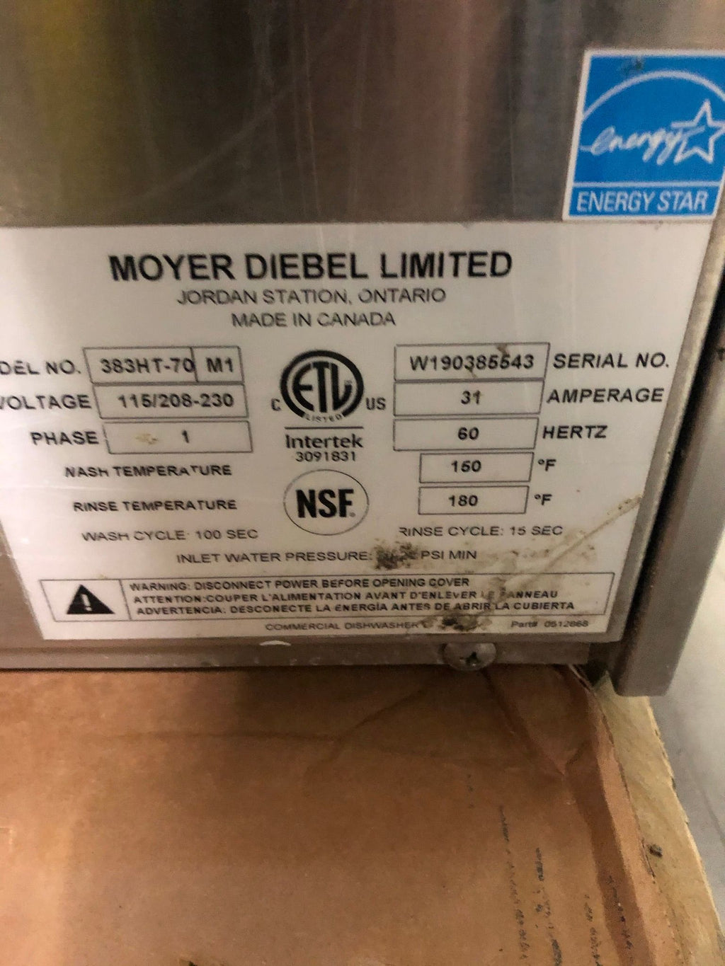 Moyer Diebel 383HT-70 U/C Dishwasher (4)
