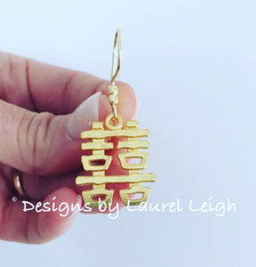 Chinoiserie Gold Double Happiness Symbol Earrings - Ginger jar