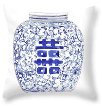 "Load image into Gallery viewer, Chinoiserie Blue and White Double Happiness Ginger Jar Pillow Covers - Set of Two 18x18"" - Ginger jar"