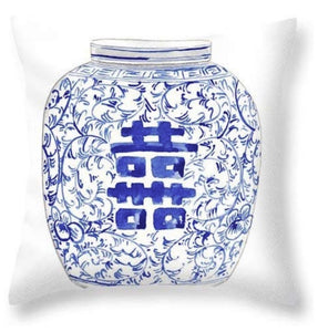 "Chinoiserie Blue and White Double Happiness Ginger Jar Pillow Covers - Set of Two 18x18"" - Ginger jar"