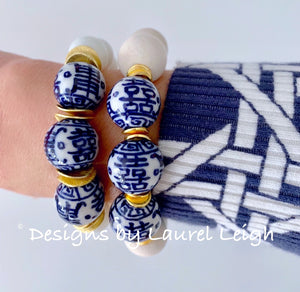 Chunky Blue and White Chinoiserie Double Happiness Bead Statement Bracelet - Ginger jar