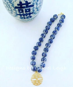 Blue and White Chunky Chinoiserie Double Happiness Pendant Statement Necklace - Designs by Laurel Leigh