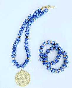 Blue & White African Glass Brass Pendant Necklace - Ginger jar