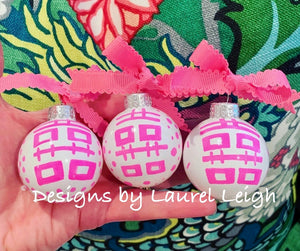 Pink Chinoiserie Hand Painted Christmas Ornament - Choose Design - Small Size - Ginger jar