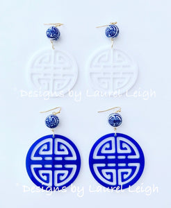 Chinoiserie Chic Longevity Symbol Statement Earrings - Acrylic - White/Royal - Ginger jar