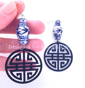 Chinoiserie Chic Longevity Symbol Statement Earrings - 3 Colors - Ginger jar