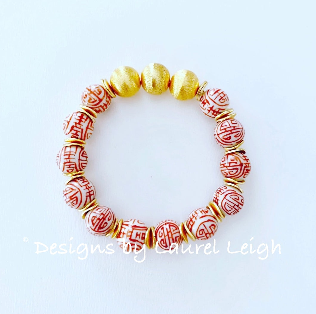 Orange, White & Gold Chinoiserie Longevity Symbol Beaded Statement Bracelet - Ginger jar