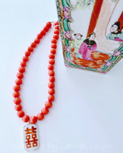 Load image into Gallery viewer, Orange & White Chinoiserie Double Happiness Pendant Statement Necklace - Ginger jar