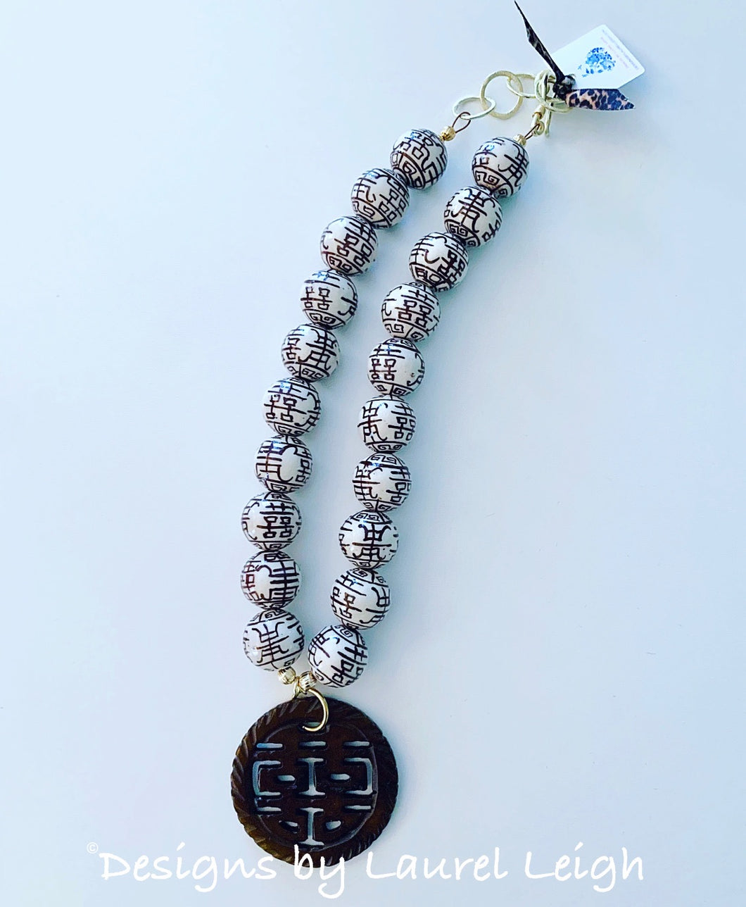 Chunky Chinoiserie Double Happiness Necklace with Brown Jade Pendant