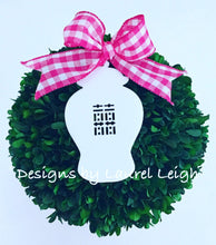 Load image into Gallery viewer, Chinoiserie Double Happiness Ginger Jar Christmas Ornament - White - Ginger jar
