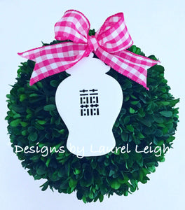 Chinoiserie Double Happiness Ginger Jar Christmas Ornament - White - Ginger jar