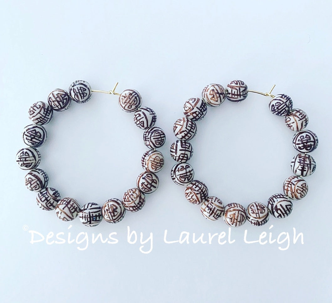 Chinoiserie Longevity Beaded Hoops - Chocolate Brown