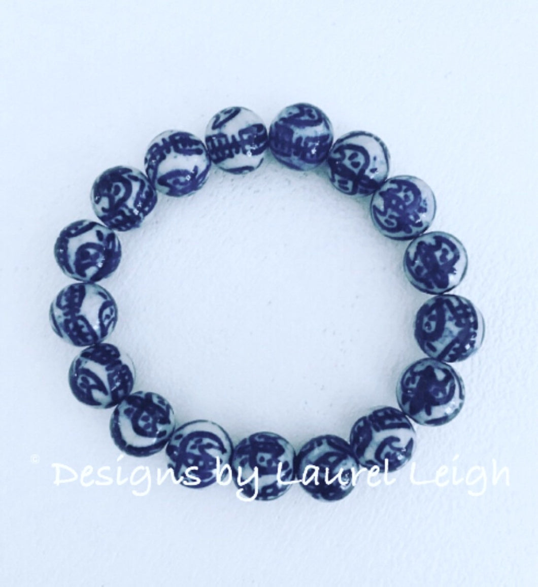 Blue and White Chinoiserie Beaded Bracelet - Chinese Symbol Pattern - Ginger jar