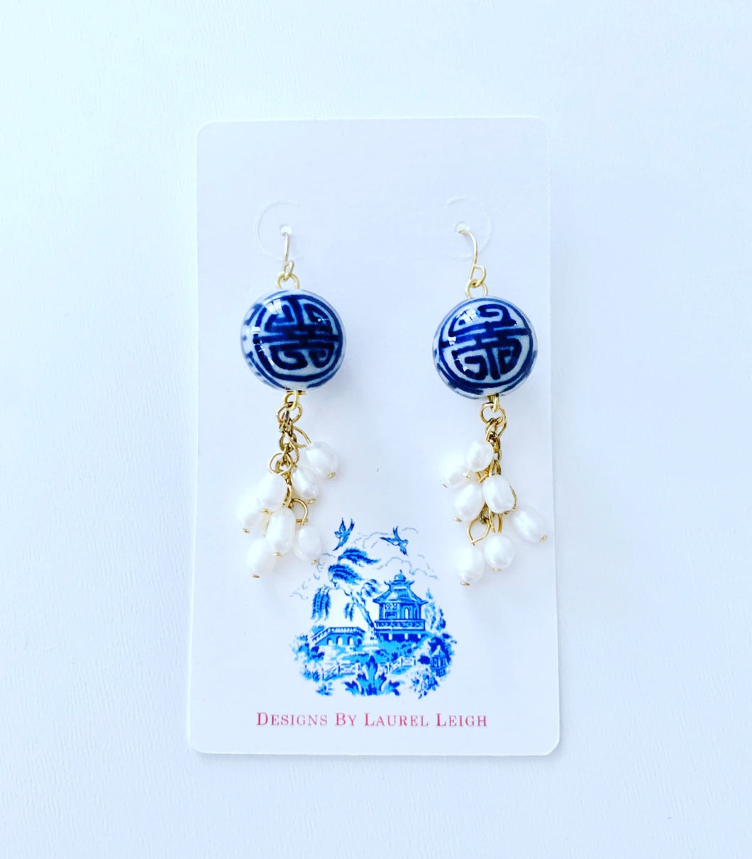 Chinoiserie Dainty Pearl Cluster Earrings - Ginger jar