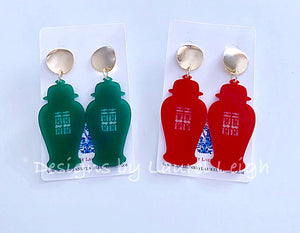 Chinoiserie Chic Double Happiness Ginger Jar Earrings - Red or Green - Ginger jar