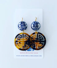Load image into Gallery viewer, Chinoiserie Longevity Symbol Tortoise Shell Earrings