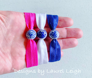 Chinoiserie Elastic Hair Ties- Set of 3 - Assorted Solid Colors