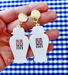 Chinoiserie Chic Double Happiness Ginger Jar Earrings - Royal or White - Ginger jar