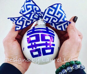 Chinoiserie Hand Painted Jumbo Size Christmas Ornament - Pagoda or Double Happiness Symbol Designs - Ginger jar