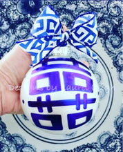 Load image into Gallery viewer, Chinoiserie Hand Painted Jumbo Size Christmas Ornament - Pagoda or Double Happiness Symbol Designs - Ginger jar