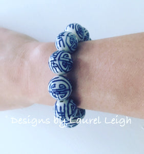 Blue and White Chinoiserie Chunky Longevity Symbol Beaded Statement Bracelet - Two Designs - Ginger jar