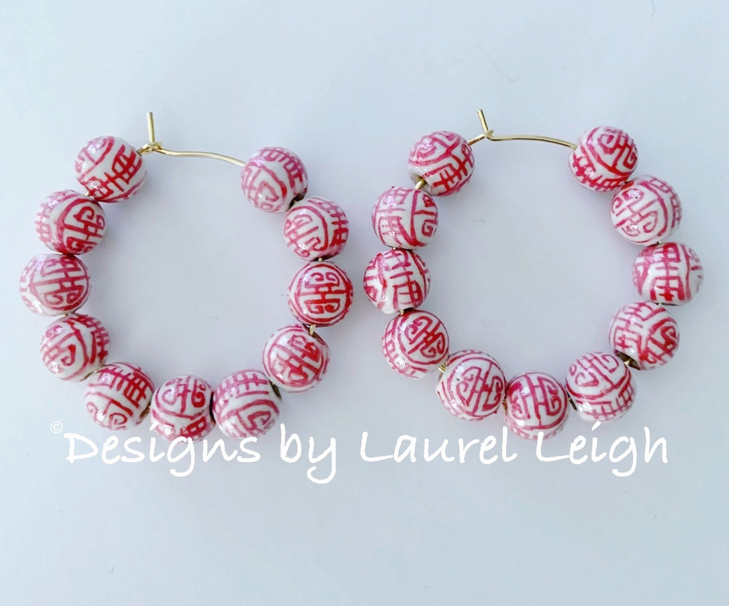 Chinoiserie Longevity Beaded Hoops - Rose Pink