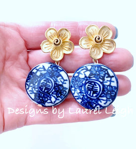 Blue & White Chinoiserie Coin Earrings with Gold Floral Posts - 2 Options - Ginger jar