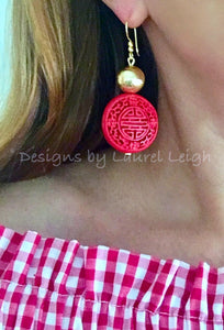 Chinoiserie Drop Earrings - Red & Gold - Designs by Laurel Leigh