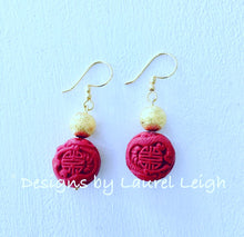 Load image into Gallery viewer, Chinoiserie Drop Earrings - Red & Gold - Ginger jar