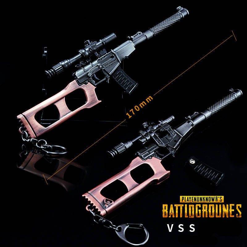 Costume Props 100% Quality Vss Game Playerunknowns Battlegrounds 3d Keychain Pubg Keyring Saucepan Pendant Funny Kids Toy Gun Accessories
