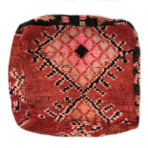 Vintage Moroccan Rug Floor Cushion