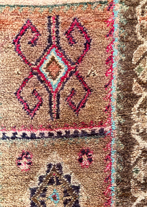 Vintage Youness Moroccan Boujad Rug 350 x 180cm