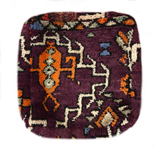 Load image into Gallery viewer, Vintage Moroccan Rug Floor Cushion